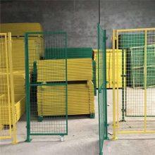 仓库隔离网栏 优质钢丝网 车间防护围挡网