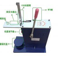 批量供应 自动封口机 CXK-1食用菌菌袋自动封口机 诚信保障