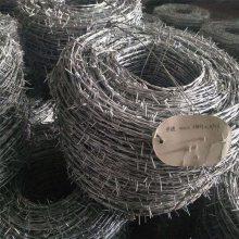 镀锌刺绳 刺绳护栏网 铁丝网