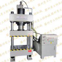 厂家直销 300T三梁四柱液压机 金属冷压机