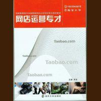 深圳宣传画册定制企业画册印刷书刊书籍杂志期刊月刊印刷厂家
