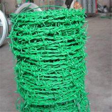 镀锌刺绳 带刺铁线 包塑刺绳