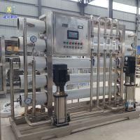 安徽新科桶装/瓶装8吨双极纯净水反渗透设备