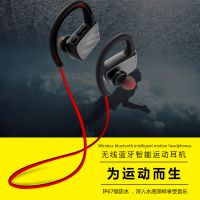 7级防水运动蓝牙耳机