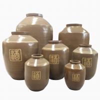 泸州隆源陶业有限公司