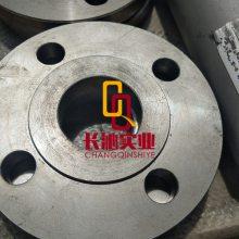供应耐腐蚀镍合金Hastelloy C-276 板材 哈氏合金C276棒材、带材等 规格齐全