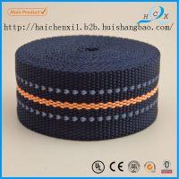 石家庄反光带|环保织带|优质品牌
