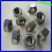 不锈钢六角焊接螺母 不锈钢六角铆接螺母 加工定做