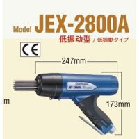 日东NITTO气动多针束气錾JEX-2800A