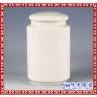 定制礼品手绘陶瓷茶叶罐粉彩储存罐青瓷醒茶缸