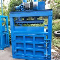 云立达废海绵回收液压打包机 油漆桶压缩打包压块机 无纺布废料液压压块机