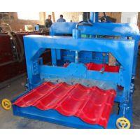 兴益压瓦机厂现货销售828型圆弧琉璃瓦设备