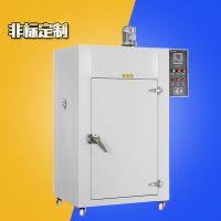 东莞大型立式双门工业烤箱 800度高温防爆烘箱 热风循环干燥箱 佳兴成厂家非标定制