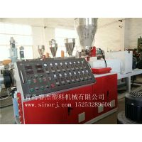 SJSZ65/132橱柜板生产线多少钱