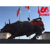 大型铸铜牛雕塑广场招财迎宾牛玻璃钢华尔街牛开荒牛动物摆件