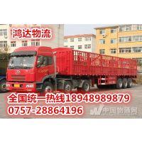 http://himg.china.cn/1/4_985_235678_400_266.jpg