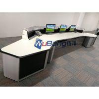 国家电网调度中心主控桌 监控室值班台