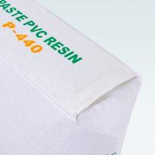 山西纸塑复合袋/复合包装袋牛皮纸方底阀口袋厂家