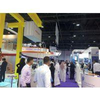 2018年迪拜海事展/2018年10月29-31日第9届中东(迪拜)国际海事展