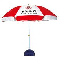 供应重庆太阳伞哪家定做好,重庆太阳伞价格,重庆太阳伞批发,重庆太阳伞厂家