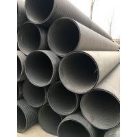厂家直销 各种规格 塑料检查井 中空壁井筒 埋地中空壁排水管