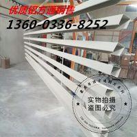 贵州铝方通吊顶生产厂家【兴旺装饰建材厂】13603368252