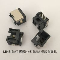 MI45 SMT 沉板H=5.5MM 塑胶有破孔