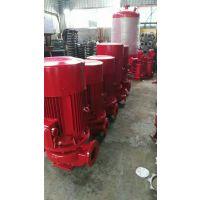 临时施工用水消防泵 XBD5.8/30G-L 30KW 惠州众度泵业