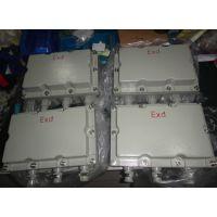 ZL102铸铝防爆接线箱