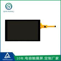7寸电容触摸屏 北京工厂订做工业控制摄像机多点触控全贴合电容屏