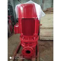 专业销售Q=25L/S,H=130M,N=45KW大口径消火栓泵XBD13/25铸铁喷淋泵