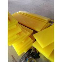 河北聚氨酯板专业经销商 种类齐全 质量卓越
