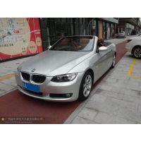 广州租宝马330li/宝马代驾出租包月/广州自驾宝马7系一周多少钱
