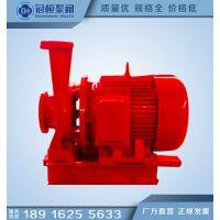 XBD14/30-HY型消防泵 喷淋泵 3CF一对一 国家检测报告