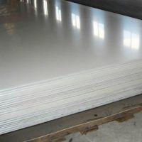 无锡现货销售S355JR钢板 S355JR合金板 批发零售