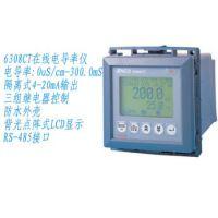 博乐在线电导率控制器电阻率变送器 电导率显示控制器哪家专业
