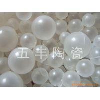 供应空心浮球 湍球