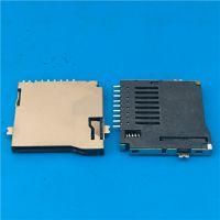 SD卡座 TF卡座 micro 自弹外焊型9PIN座子 USB连接器 PCB-创粤
