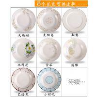 景德镇陶瓷盘子家用菜盘骨瓷8英寸平盘、汤盘