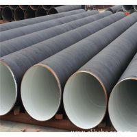 广西饮水用环氧树脂防腐钢管 q235防腐螺旋钢管 蒂瑞克