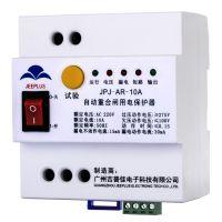 自动重合闸漏电保护器工作原理/漏电保护器安装