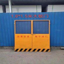 施工临时护栏 可移动围栏 1.2米现货基坑护栏
