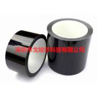 pet 0.12mm黑白胶布