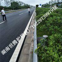 高速公路防撞波形梁护栏厂家大量生产热镀锌波形护栏板