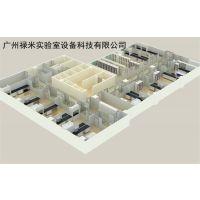 新建实验室的整体建设注意事项 禄米科技专业承建