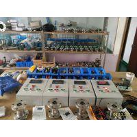 定量控制仪流量计 液体自动加水装置,定量配料控制系统 明柏仪表