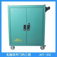 连云港工具柜现货 来图定做 双抽工具柜 加固螺丝 稳固安全