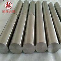 现货供应Incoloy800H钢板/NO8810合金圆钢/Incoloy800H钢管