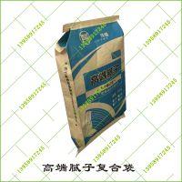 高端腻子加内膜纸塑复合包装袋