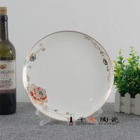 景德镇优质骨瓷餐具批发厂家 千火陶瓷